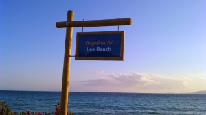 New sign on Lee Main Beach Pefkos